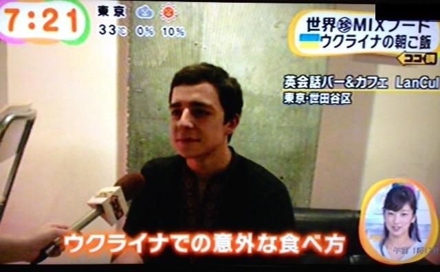 FujiTV