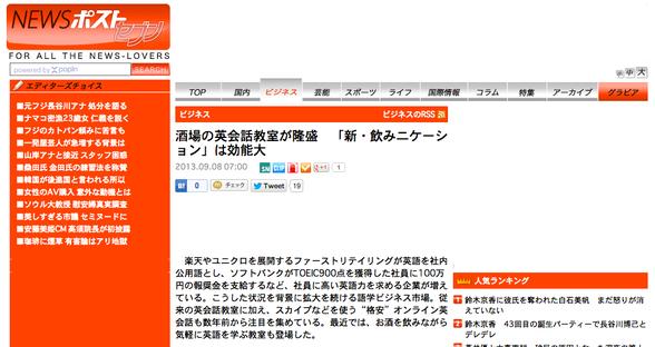 Newspost