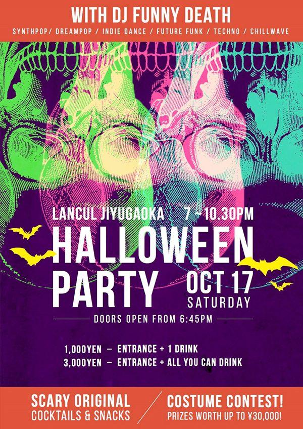 halloween party ハロウィン パーティー 自由が丘 英会話 カフェ ランカル LanCul