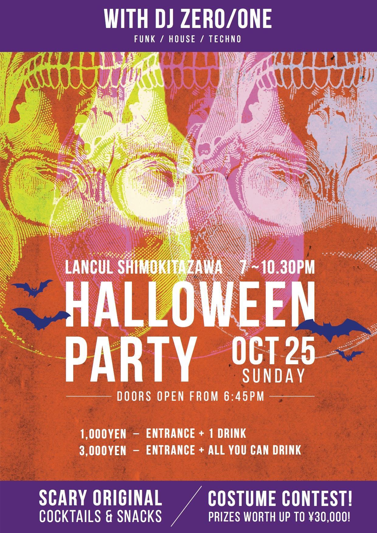 halloween party ハロウィン パーティー 下北沢 英会話 カフェ ランカル LanCul
