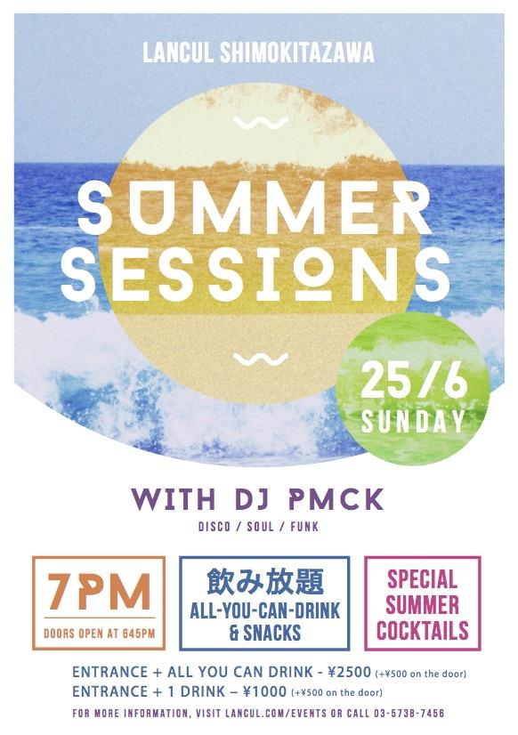 summer sessions 2 DJ サマーセション パーティー 下北沢 英会話 カフェ ランカル LanCul