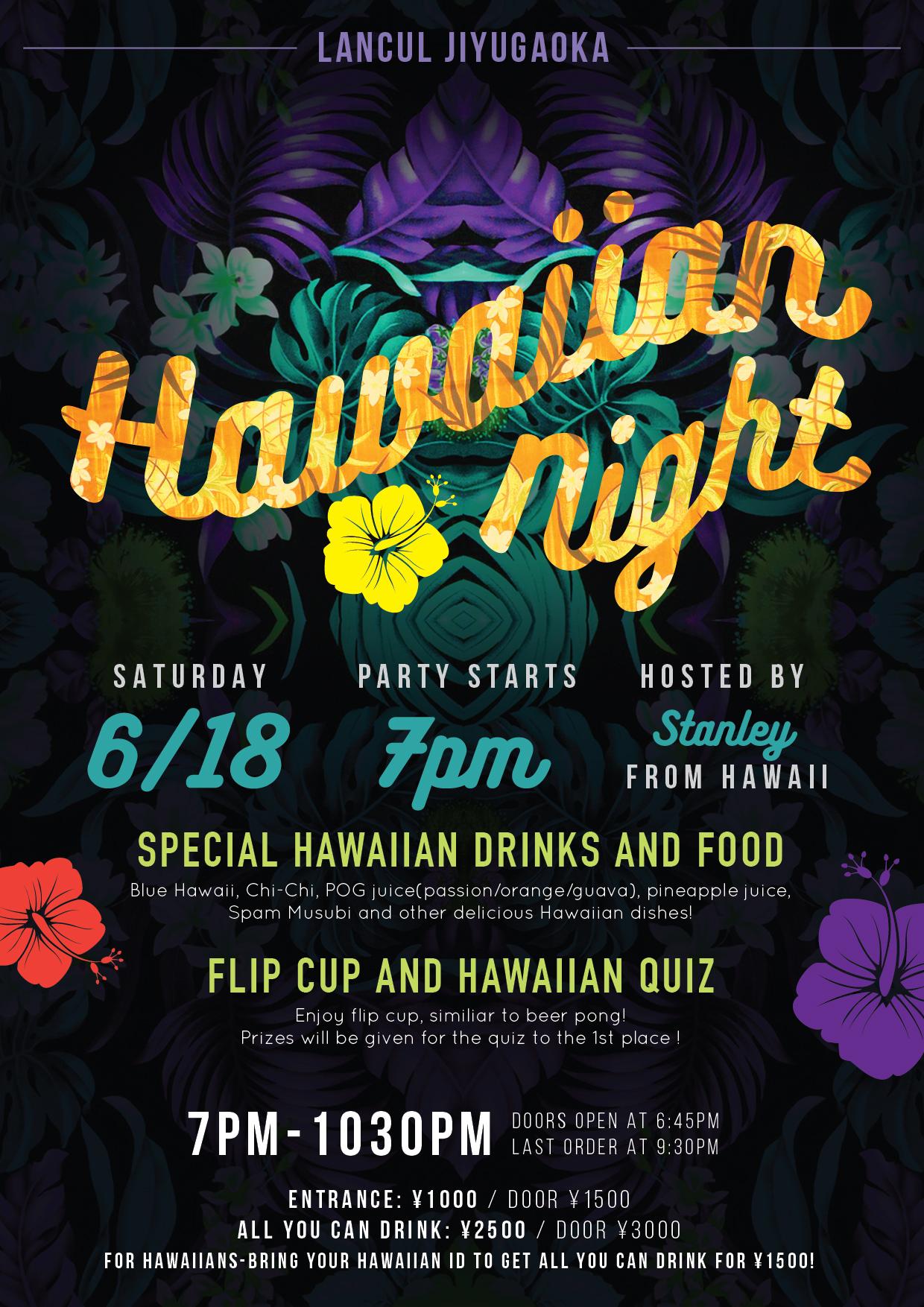 Hawaii Party ハワイ パーティー 自由が丘 英会話 カフェ ランカル LanCul