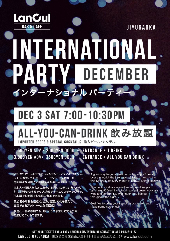 2-intl-party-poster_dec-16