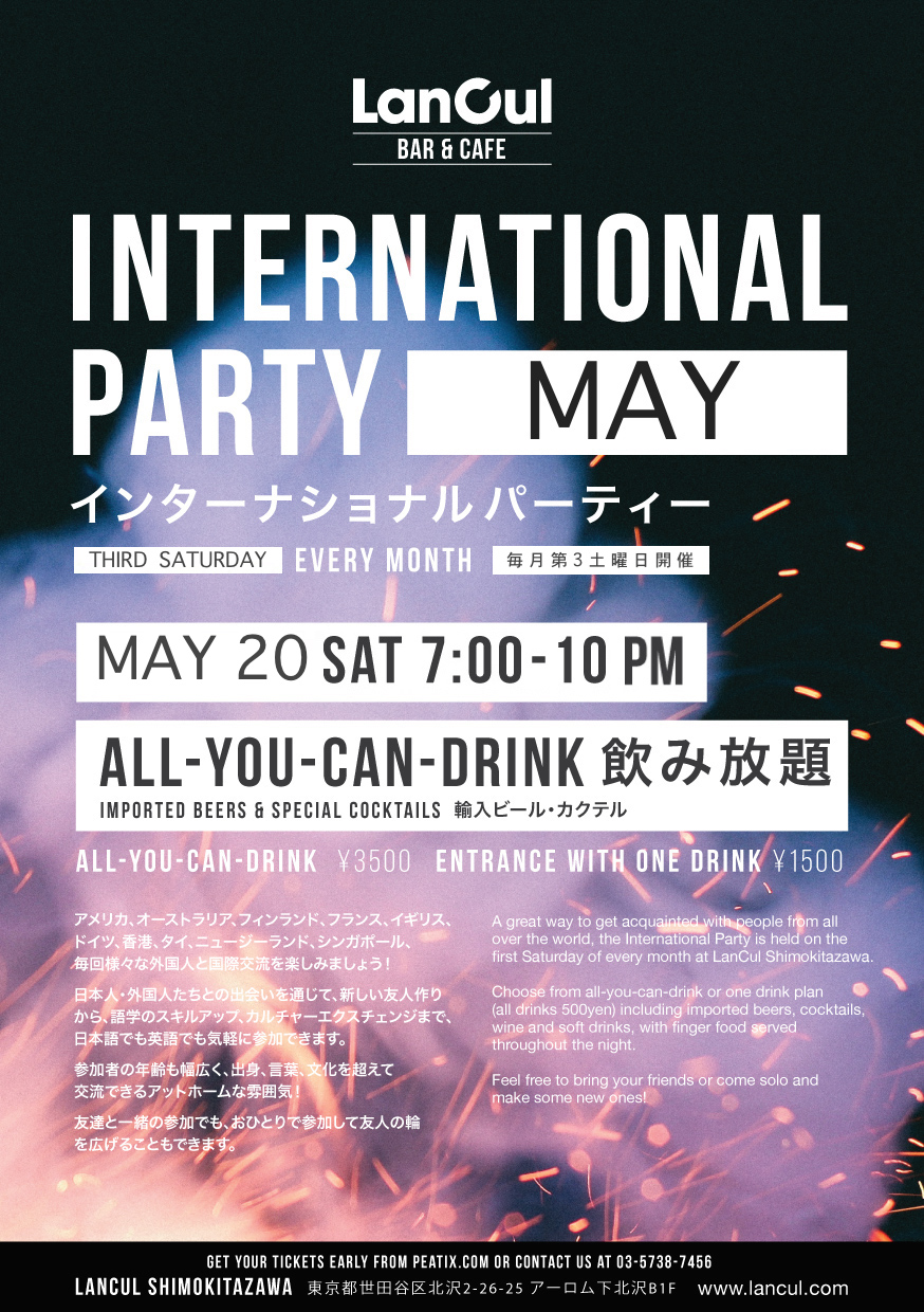 intl party poster_2