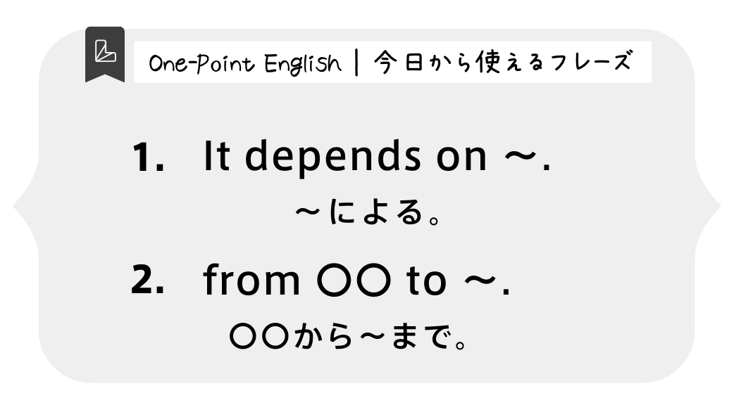 one point english